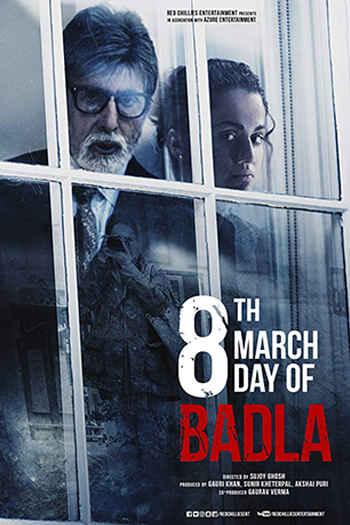 Badla 2019