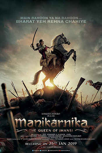 Manikarnika 2019