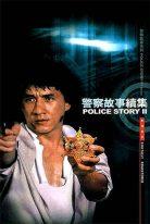 Police Story 2 1988