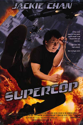 Police Story 3: Super Cop 1992