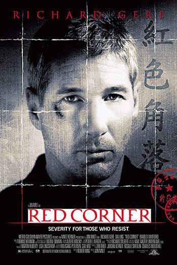 Red Corner 1997