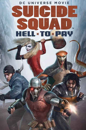 Suicide Squad: Hell to Pay 2018