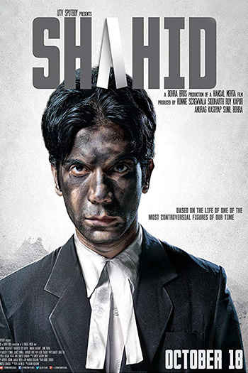 Shahid 2013