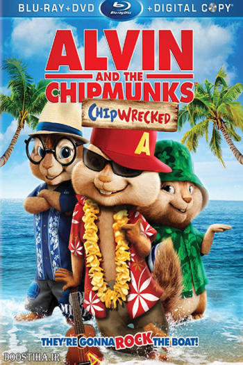 دانلود زیرنویس انیمیشن Alvin and the Chipmunks: Chipwrecked 2011