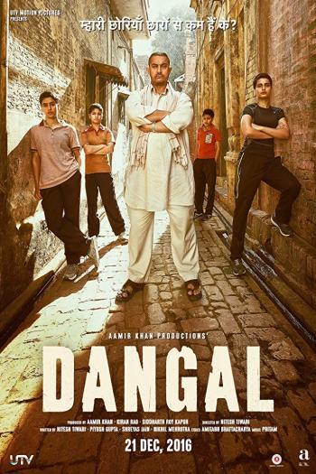 دانلود زیرنویس فیلم Dangal 2016