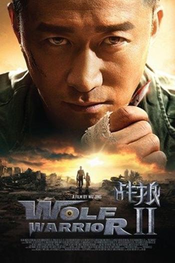 دانلود زیرنویس فیلم Wolf Warrior 2 2017
