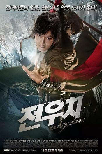 2009 Jeon Woochi