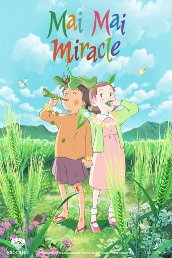 Mai Mai Miracle 2009