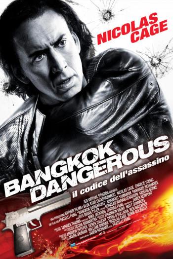 دانلود زیرنویس فیلم Bangkok Dangerous 2008