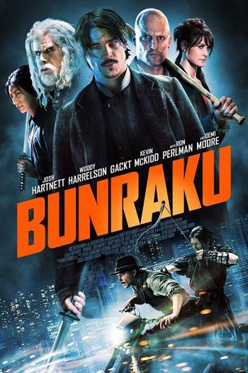 دانلود زیرنویس فیلم Bunraku 2010