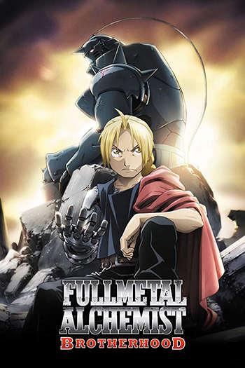 دانلود زیرنویس انیمه سریالی Fullmetal Alchemist: Brotherhood