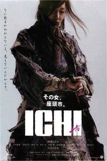 Ichi 2008