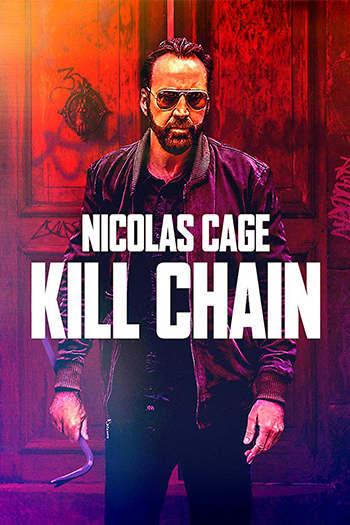 Kill Chain 2019