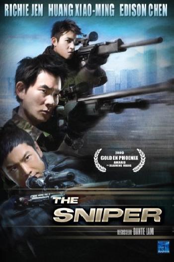 دانلود زیرنویس فیلم The Sniper 2009