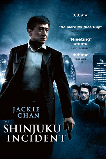 Shinjuku Incident 2009