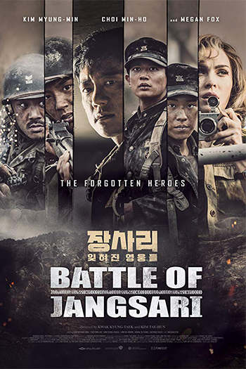 The Battle Of Jangsari 2019
