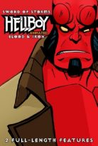 2007 Hellboy Animated Blood and Iron