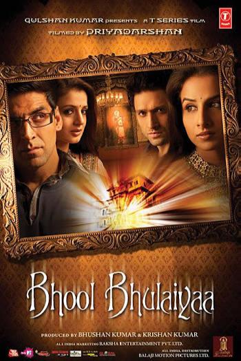 Bhool Bhulaiyaa 2007