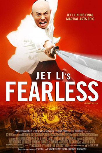 دانلود زیرنویس فیلم Fearless 2006