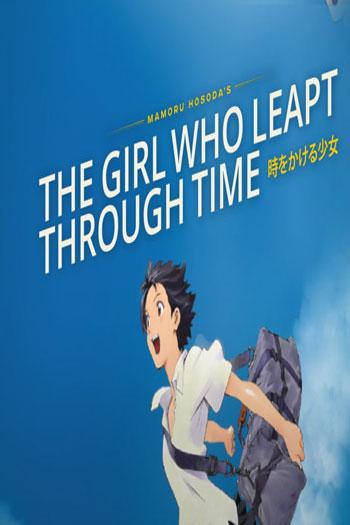 دانلود زیرنویس انیمیشن The Girl Who Leapt Through Time 2006