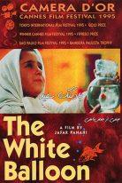 The White Balloon 1995
