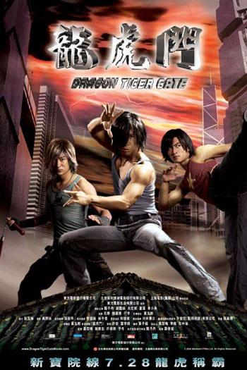 دانلود زیرنویس فیلم Dragon Tiger Gate 2006