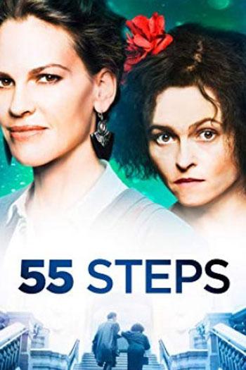 دانلود زیرنویس فیلم (Steps 55 (2017