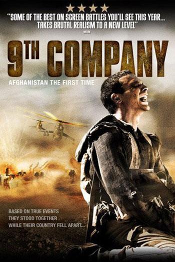 دانلود زیرنویس فیلم 9th Company 2005