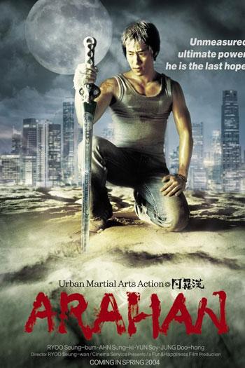دانلود زیرنویس فیلم Arahan 2004