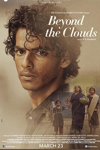 دانلود زیرنویس فیلم Beyond The Clouds 2017