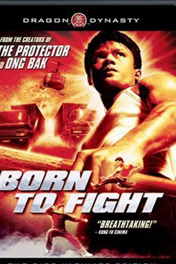 دانلود زیرنویس فیلم Born To Fight 2004