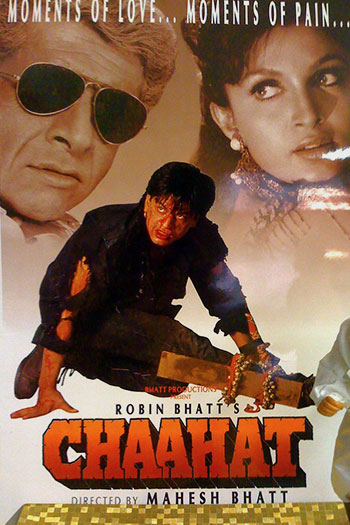 Chaahat 1996