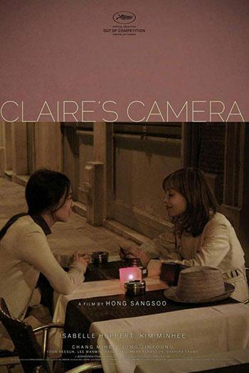 Claire's Camera 2017