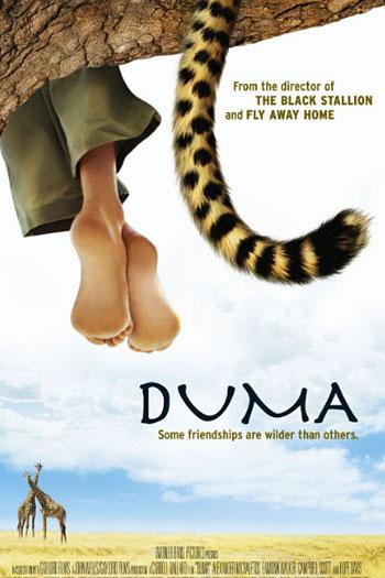 Duma 2005