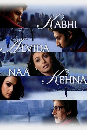 دانلود زیرنویس فیلم Kabhi Alvida Naa Kehna 2006