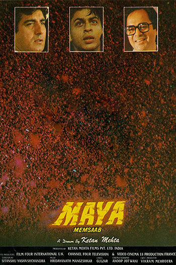 Maya Memsaab 1993