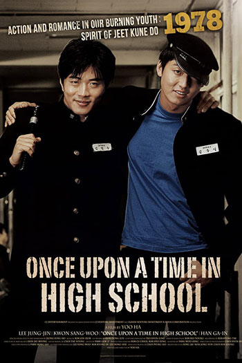 Once Upon A Time in High School 2004