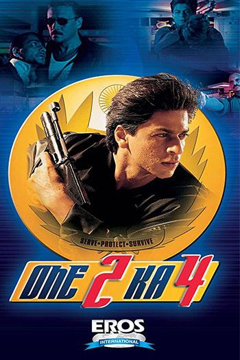 دانلود زیرنویس فیلم One 2 Ka 4 2001