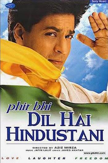 Phir Bhi Dil Hai Hindustani 2000