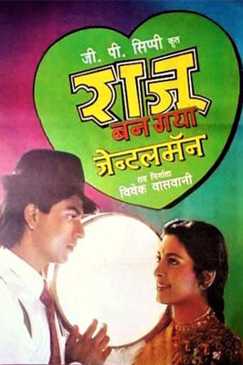 دانلود زیرنویس فیلم Raju Ban Gaya Gentleman 1992