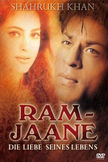 Ram Jaane 1995