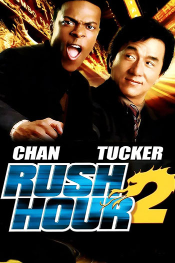 دانلود زیرنویس فیلم Rush Hour 2 2001
