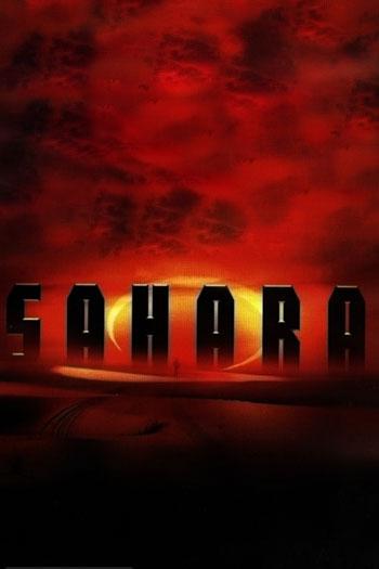 دانلود زیرنویس فیلم Sahara 2005