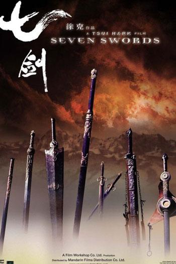 Seven Swords 2005