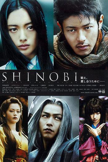 دانلود زیرنویس فیلم Shinobi: Heart Under Blade 2005