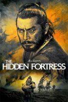 The Hidden Fortress 1958