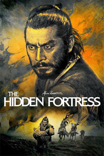 The Hidden Fortress 1958
