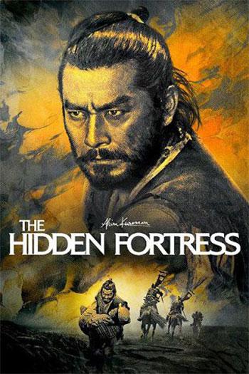 دانلود زیرنویس فیلم The Hidden Fortress 1958