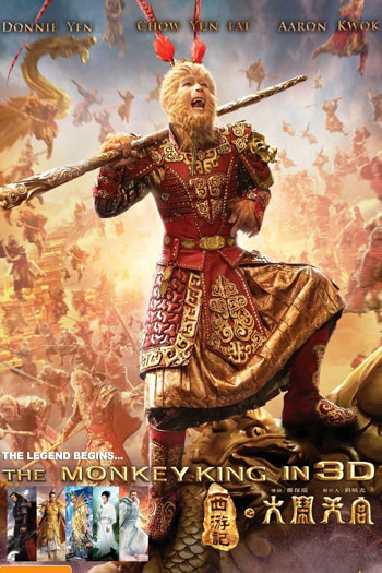 دانلود زیرنویس فیلم The Monkey King Havoc in Heavens Palace 2014