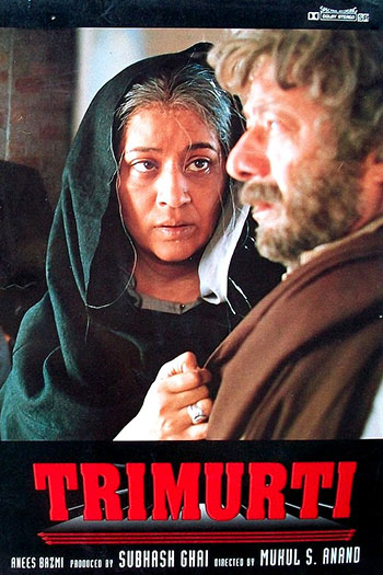 Trimurti 1995